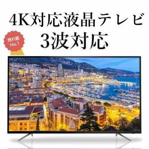 液晶テレビ 43インチ テレビ 43型 43v型 4K対応液晶テレビ 3波対応 地上デジタル BS ...