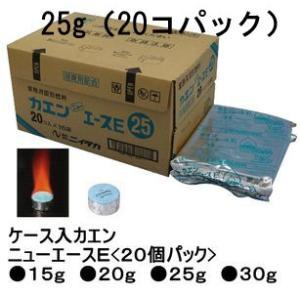 カエン ニューエースE25g <20コ>×16袋