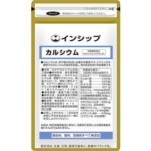 カルシウム / 栄養機能食品 / 300mg×180粒 / キリキリする現代人に|inship