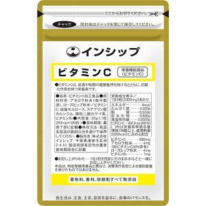 ビタミンC / 栄養機能食品 / 250mg×120粒 / 1粒でレモン8個分のビタミンC|inship