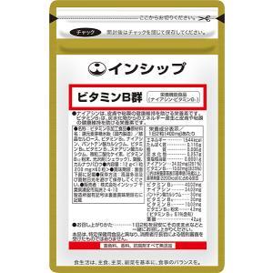 ビタミンB群 / 栄養機能食品 / 200mg×60粒 / 7種類のビタミンB|inship