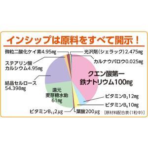 鉄 / 栄養機能食品 / 250mg×30粒 / 女性にうれしいミネラルパワー|inship|04