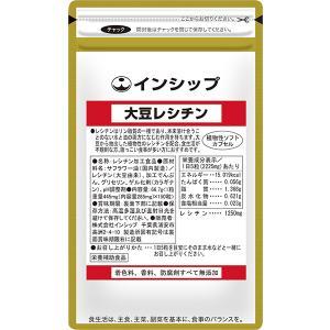 大豆レシチン / 445mg×150粒 / 脂っこい食事が多い方に|inship