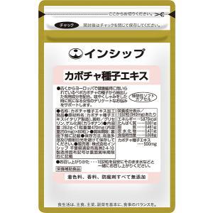 カボチャ種子エキス / 400mg×60粒 / 女性のデリケートな心配に|inship