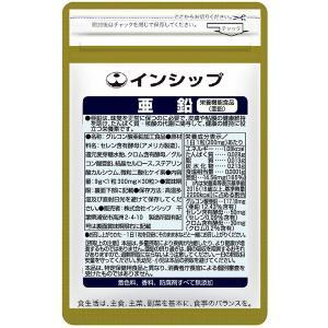 亜鉛 / 栄養機能食品 / 300mg×30粒 / 毎日の健康維持をサポート inship