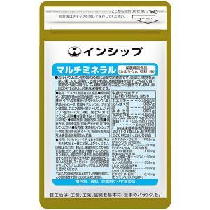 マルチミネラル / 栄養機能食品 / 350mg×120粒 / 6種類のミネラル|inship