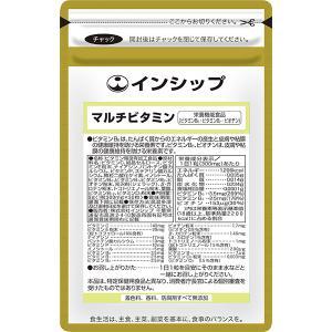 マルチビタミン / 栄養機能食品 / 300mg×30粒 / 15種類の栄養素を配合|inship