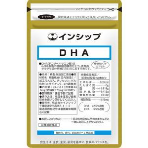 DHA / ドコサヘキサエン酸 / 430mg×90粒 / 脂っこい食事が好きな方に|inship