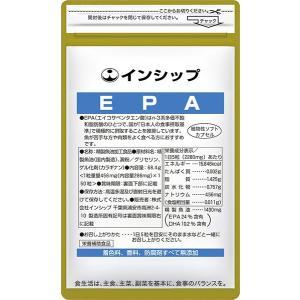 EPA / エイコサペンタエン酸 / 440mg×150粒 / 今話題のサラサラ成分|inship