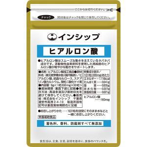 ヒアルロン酸 / 300mg×30粒 / スムーズな毎日をサポート|inship