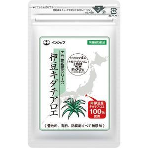 伊豆キダチアロエ / 250mg×120粒 / 毎朝を快適に|inship