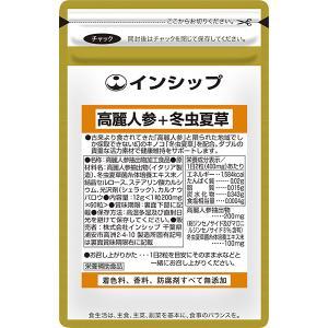高麗人参+冬虫夏草 200mg×60粒 / ダブルの貴重な活力素材|inship