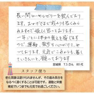 ローヤルゼリー / 343mg×90粒 / 女王蜂の生命力 inship 05