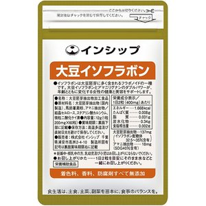 大豆イソフラボン / 200mg×60粒 / 女性らしさの成分「アマニ」新配合|inship
