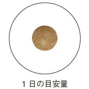 いちょう葉エキス / 300mg×30粒 / 機能性表示食品 / 記憶力を改善|inship|03
