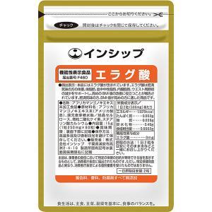 エラグ酸 / 250mg×60粒 / 今話題のメタボ対策|inship
