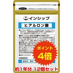 ヒアルロン酸 12個セット / 12ヵ月分 / 送料無料 / ポイント4倍|inship