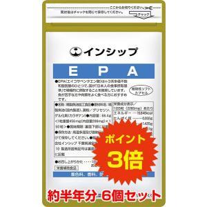 EPA エイコサペンタエン酸 6個セット / 6か月分 / 送料無料 / ポイント3倍|inship