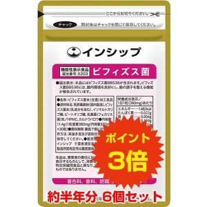 ビフィズスBB+乳酸菌 6個セット / 6か月分 / 送料無料 / ポイント3倍|inship