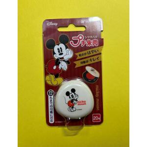 シヤチハタ プチ朱肉 Mickey|insho-ueno