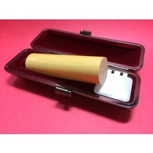印鑑 印章 個人印 銀行印 認印 つげ 本柘 低価格 頑丈 直径16.5mm 手仕上げ 朱肉入りケース付 贈答 プレゼント|insho-ueno