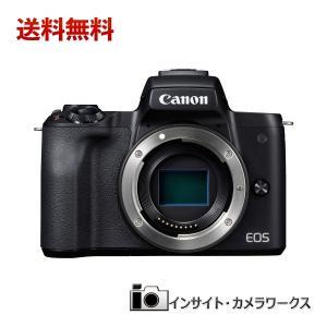 Canon EOS Kiss M ボディ ブラック BODY ミラーレス一眼 キヤノン イオス BK|insight-shop