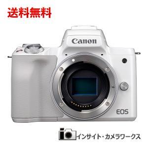 Canon EOS Kiss M(ホワイト) ボディ EOSKISSMWH BODY ミラーレス一眼 キヤノン イオス|insight-shop