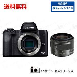 Canon EOS Kiss M ミラーレス一眼 ボディ ブラック + 標準ズームレンズセット EF-M15-45mm F3.5-6.3 IS STM ブラック グラファイト|insight-shop