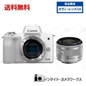 Canon EOS Kiss M ミラーレス一眼 ボディ ホワイト + 標準ズームレンズセット EF-M15-45mm F3.5-6.3 IS STM シルバー|insight-shop