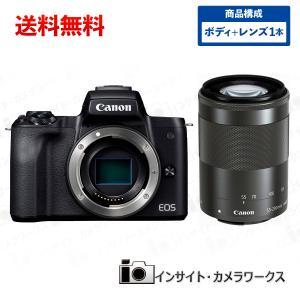 Canon EOS Kiss M ミラーレス一眼 ボディ ブラック + 望遠ズームレンズセット EF-M55-200mm F4.5-6.3 IS STM グラファイト ブラック|insight-shop