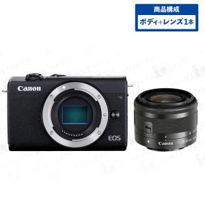 Canon ミラーレス一眼カメラ EOS M200 ボディ ブラック + 標準ズームレンズセット EF-M15-45mm F3.5-6.3 IS STM ブラック グラファイト|insight-shop