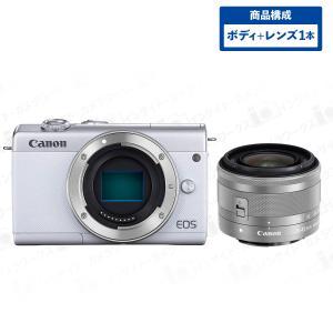 Canon ミラーレス一眼カメラ EOS M200 ボディ ホワイト + 標準ズームレンズセット EF-M15-45mm F3.5-6.3 IS STM シルバー|insight-shop