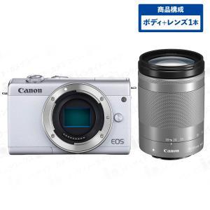 Canon ミラーレス一眼カメラ EOS M200 ボディ ホワイト + 高倍率ズームレンズセット EF-M18-150mm F3.5-6.3 IS STM シルバー 運動会 遠近両用レンズ|insight-shop