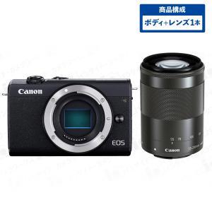 Canon ミラーレス一眼カメラ EOS M200 ボディ ブラック + 望遠ズームレンズセット EF-M55-200mm F4.5-6.3 IS STM  グラファイト ブラック|insight-shop