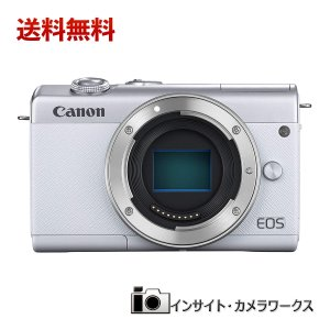 Canon ミラーレス一眼カメラ EOS M200 ボディ ホワイト EOSM200WH-BODY ミラーレス一眼 キヤノン イオス|insight-shop