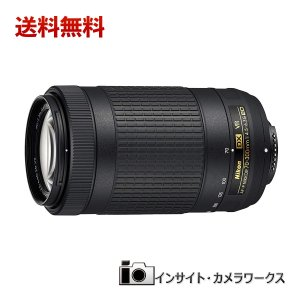 Nikon 望遠ズームレンズ AF-P DX NIKKOR 70-300mm f/4.5-6.3G ED VR ニコンDXフォーマット専用 店舗仕様箱|insight-shop