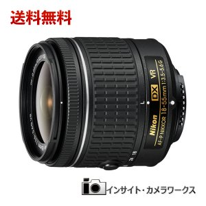 Nikon 標準ズームレンズ AF-P DX NIKKOR 18-55mm f/3.5-5.6G VR ニコンDXフォーマット専用|insight-shop