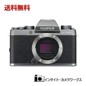 FUJIFILM X-T100 ボディ ダークシルバー フジフイルム 富士フイルム insight-shop