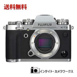 FUJIFILM ミラーレス一眼カメラ X-T3 ボディ 本体 シルバー X-T3-S フジフイルム insight-shop