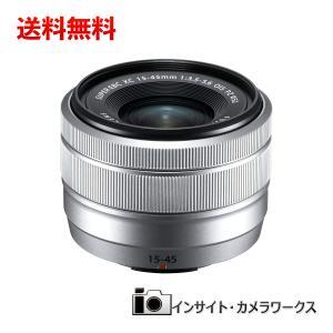 FUJIFILM フジノンレンズ XC15-45mmF3.5-5.6 OIS PZ シルバー フジフイルム 富士フイルム insight-shop
