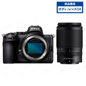 Nikon ミラーレスカメラ ミラーレス一眼カメラ Z5 ボディ + 望遠ズームレンズセット NIKKOR Z DX 50-250mm f/4.5-6.3 VR Zマウント|insight-shop