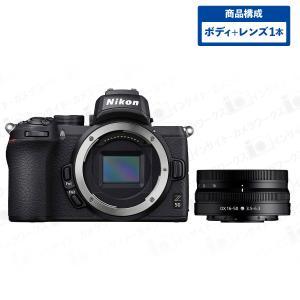 Nikon ミラーレスカメラ ミラーレス一眼カメラ Z50 ボディ + 標準ズームレンズセット NIKKOR Z DX 16-50mm f/3.5-6.3 VR Zマウント|insight-shop