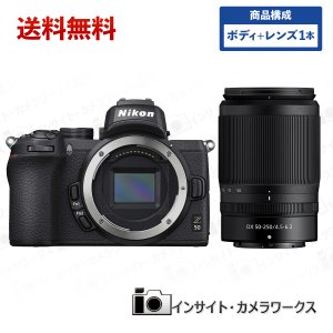 Nikon ミラーレスカメラ ミラーレス一眼カメラ Z50 ボディ + 望遠ズームレンズセット NIKKOR Z DX 50-250mm f/4.5-6.3 VR Zマウント|insight-shop