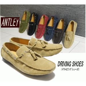 ANTLEY DRIVING SHOES/【アントレー ドライビングシューズ】/天然皮革/本革スエード