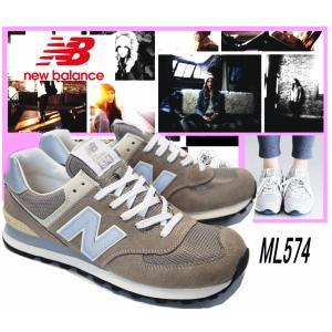 New Balance ML574 VG/【ニューバランス ML574 VG】/送料無料/正規品