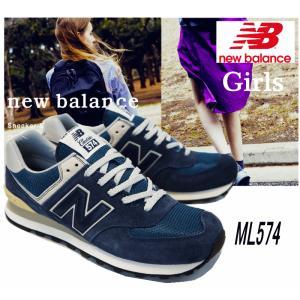 New Balance ML574 VN/【ニューバランス ...