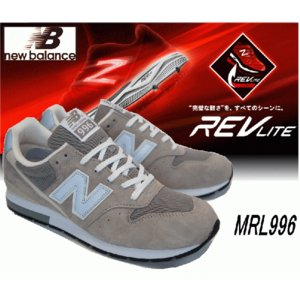 New Balance MRL996 AG/【ニューバランス MRL996 AG】/送料無料/正規品