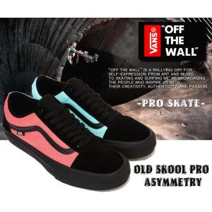 %OFF/SALE/セール/値下げ/ローカット/シューズ/靴/メンズ/BLACK/ブラック/黒/プロ...