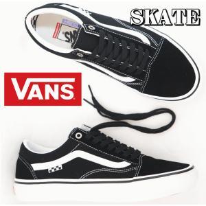 %OFF/SALE/セール/値下げ/ローカット/シューズ/靴/メンズ/BLACK/ブラック/黒/VN...