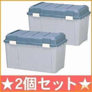 収納ボックス 屋外 WY-780 アイリスオ...の関連商品10